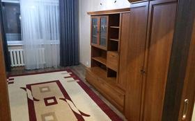 1 комната, 15 м², Васильковский мкр 8 за 60 000 〒 в Кокшетау