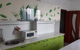 1-комнатная квартира, 46.2 м², 6/9 этаж помесячно, 4-й переулок Капал 2/2 17 за 65 000 〒 в Таразе