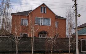 Офис площадью 380 м², Лепсы 49 за 800 000 〒 в Нур-Султане (Астане), Алматы р-н