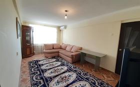 3-комнатная квартира, 58.1 м², 5/5 этаж, Привокзальный-5 32 за 11.7 млн 〒 в Атырау, Привокзальный-5