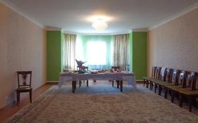 6-комнатный дом посуточно, 370 м², 14 сот., Бокенбай батыра 153 за 35 000 〒 в Актобе, Новый город