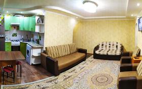 3-комнатная квартира, 52 м², 3/4 этаж посуточно, Майлина 41 — Аль-Фараби-Майлина за 10 000 〒 в Костанае
