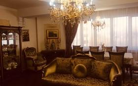4-комнатная квартира, 175 м², 3/6 этаж поквартально, Кажымукана 37 за 950 000 〒 в Алматы