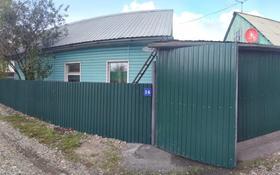 4-комнатный дом, 58 м², 6 сот., Магистральная 14 за 10.5 млн 〒 в Усть-Каменогорске