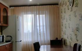 3-комнатная квартира, 68 м², 6/9 этаж, улица Машхур Жусупа 82 — Торайгырова за 15 млн 〒 в Экибастузе