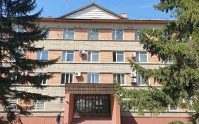 Здание, площадью 1929.5 м², Евгения Брусиловского 89 за 319 млн 〒 в Усть-Каменогорске