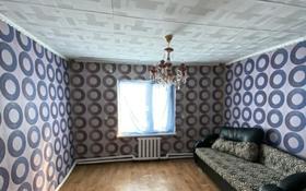 5-комнатный дом, 120 м², 12 сот., ул.Звездная 4 за 8 млн 〒 в Усть-Каменогорске