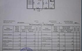 4-комнатная квартира, 83.5 м², 3/5 этаж, Молодёжная улица 67 за 18.3 млн 〒 в Шахтинске
