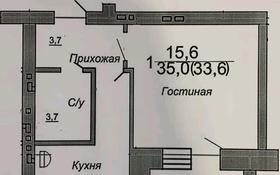 1-комнатная квартира, 35 м², 2/9 этаж, улица Зарапа Темирбекова 2 за 7.8 млн 〒 в Кокшетау