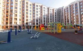 Помещение площадью 111 м², Е809 1 — Улы дала за 3 500 〒 в Нур-Султане (Астана), Есиль р-н