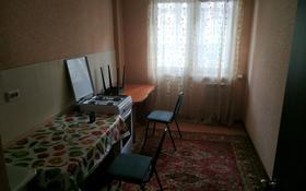 1-комнатная квартира, 41 м² помесячно, Асыл Арман за 60 000 〒 в Иргелях