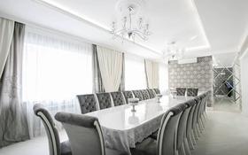 6-комнатный дом, 380 м², 10 сот., мкр Ремизовка, Арайлы — Аль-Фараби за 170 млн 〒 в Алматы, Бостандыкский р-н