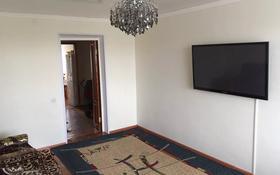 3-комнатная квартира, 67 м², 4/6 этаж помесячно, Горького 2А за 110 000 〒 в Кокшетау