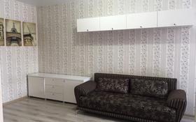 1-комнатная квартира, 32 м², 4/5 этаж помесячно, Юбилейный 21-22 за 70 000 〒 в Костанае