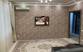 4-комнатная квартира, 100 м², 1/5 этаж, 8-й мкр 3 за 30 млн 〒 в Актау, 8-й мкр