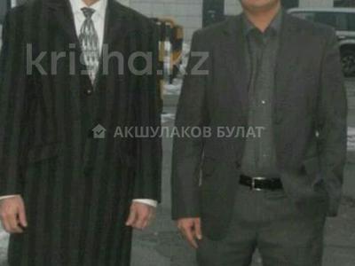 "ТОО ""Булат и К"" возьмет…, Нур-Султан (Астана)"