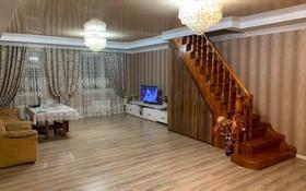 5-комнатный дом, 350 м², 5.5 сот., Рауан 628 — 26 улица за 22.9 млн 〒 в Актау