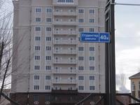 3-комнатная квартира, 115 м², 4/11 этаж помесячно