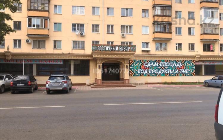 Магазин площадью 1200 м², Республика 81 — Илияса Есенберлина за 999 〒 в Нур-Султане (Астана), Сарыарка р-н
