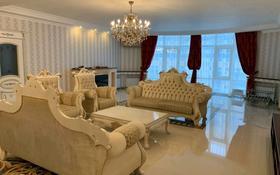 5-комнатная квартира, 440 м², 4/10 этаж помесячно, Достык 132 — Сатпаева за 1.2 млн 〒 в Алматы, Медеуский р-н