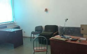 Помещение площадью 1000 м², Ермекова за 1.3 млн 〒 в Караганде, Казыбек би р-н