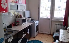 1-комнатная квартира, 34 м², 3/9 этаж, Асыл Арман за 8.5 млн 〒 в Иргелях