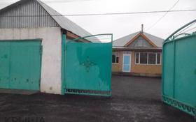4-комнатный дом, 130 м², 8 сот., Сартубек 49 за 18 млн 〒 в Нур-Султане (Астана), Сарыарка р-н
