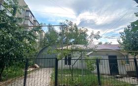 2-комнатный дом, 37 м², 2.6 сот., мкр Алмагуль 43 за 15 млн 〒 в Алматы, Бостандыкский р-н