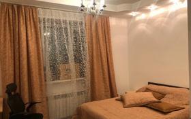 2-комнатная квартира, 60 м², 2/12 этаж помесячно, Аль-Фараби 53В — Зейна Шашкина за 250 000 〒 в Алматы, Бостандыкский р-н