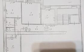 3-комнатная квартира, 60 м², 3/9 этаж, Нурсултана Назарбаева 206 — Ихсанова за 18 млн 〒 в Уральске