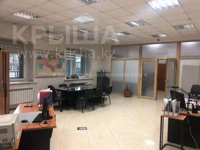 Помещение площадью 127 м², Абая — Тургут Озала за 63 млн 〒 в Алматы