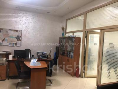 Помещение площадью 127 м², Абая — Тургут Озала за 63 млн 〒 в Алматы — фото 4