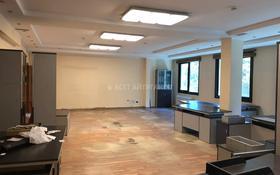 Офис площадью 340 м², Богенбай батыра 150 — Сейфуллина за 800 000 〒 в Алматы, Алмалинский р-н