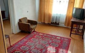 2-комнатная квартира, 45 м² помесячно, 1микр 1 за 50 000 〒 в Капчагае