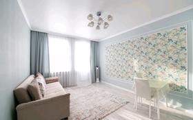 2-комнатная квартира, 40.2 м², 3/5 этаж, Улы Дала 20 за 25.5 млн 〒 в Нур-Султане (Астана), Есиль р-н