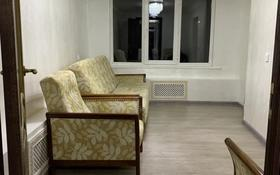 4-комнатный дом, 65 м², 8 сот., Туркменская 18 — Назарбаева за 25 млн 〒 в Алматы, Алмалинский р-н