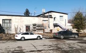 Промбаза 132 сотки, мкр Каргалы за 650 млн 〒 в Алматы, Наурызбайский р-н