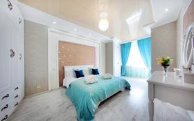 2-комнатная квартира, 71 м², 7/16 этаж посуточно, мкр Орбита-1, Навои 208 — Торайгырова за 17 000 〒 в Алматы, Бостандыкский р-н