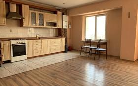 5-комнатная квартира, 192 м², 5/5 этаж помесячно, Аубая Байгазиева 35А за 180 000 〒 в Каскелене