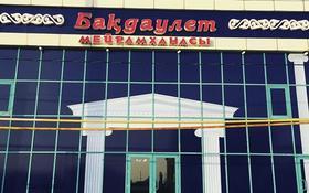 Продам готовый бизнес(Кафе) за 160 млн 〒 в Шымкенте, Абайский р-н