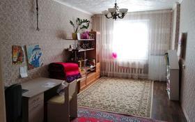 2-комнатная квартира, 50.4 м², 1/5 этаж, улица Воронина 12 за 15.8 млн 〒 в Усть-Каменогорске