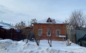 3-комнатный дом, 84.3 м², 0.0355 сот., Тайманова 37 — Пугачева за 19 млн 〒 в Уральске