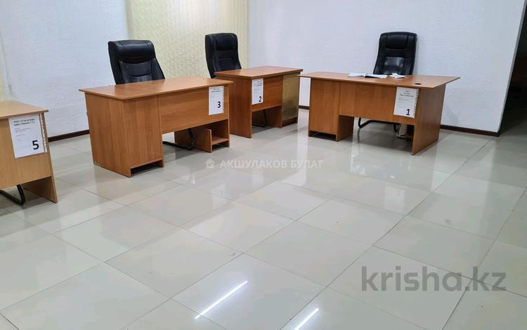 Помещение площадью 400 м², Кокжиек 3 — Геологов за 25 млн 〒 в Алматы