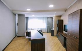 Офис площадью 170 м², Подъезд 1 29 — проспект Мангилик Ел за 85 млн 〒 в Нур-Султане (Астана), Есиль р-н