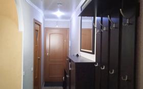 2-комнатная квартира, 47.8 м², 2/5 этаж, 3-й микрорайон 84/2 за 8 млн 〒 в Темиртау