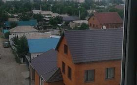 3-комнатная квартира, 62.8 м², 6/6 этаж, Иванова 49/1 — Димитрова за 14.8 млн 〒 в Павлодаре