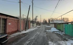 3-комнатный дом, 50 м², 6.5 сот., Алматинская 38 за 7.8 млн 〒 в