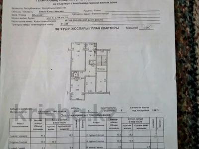 4-комнатная квартира, 86 м², 5/5 этаж, Бейбитшилик 64 за 17.5 млн 〒 в Шымкенте — фото 6