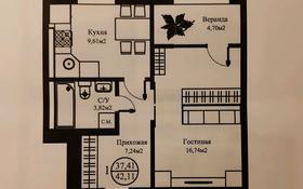 1-комнатная квартира, 42.11 м², 2/4 этаж, мкр Городской Аэропорт, Алтын Арка 18 за ~ 12.6 млн 〒 в Караганде, Казыбек би р-н