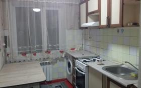2-комнатная квартира, 50 м², 3/5 этаж посуточно, Мкр Самал 25 за 6 500 〒 в Талдыкоргане